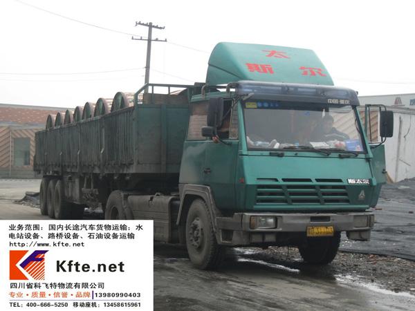 蜀尚物流电缆运输 (7)