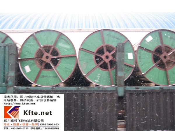 蜀尚物流电缆运输 (4)