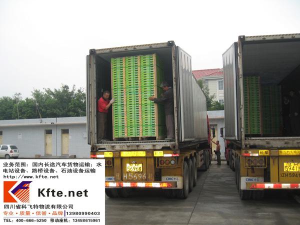 猕猴桃运输 (7)