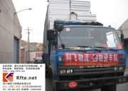 蜀尚物流公司在2008年汶川大地震中活动板房的承运工作