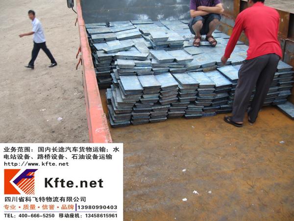 蜀尚物流锌锭运输 (2)