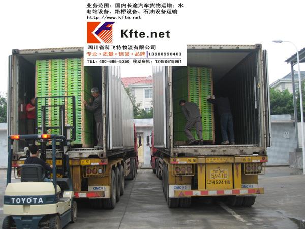 猕猴桃运输 (5)