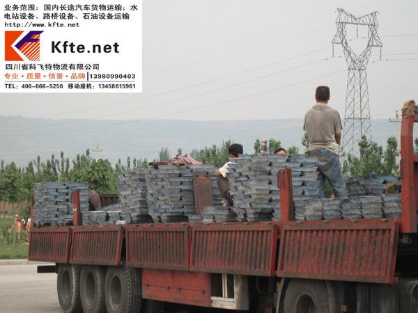 蜀尚物流锌锭运输 (11)