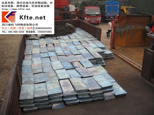 蜀尚物流锌锭运输 (6)