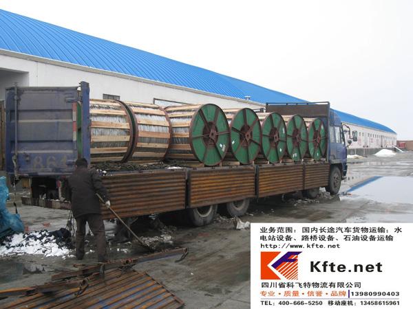 蜀尚物流电缆运输 (3)