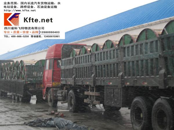 蜀尚物流电缆运输 (5)