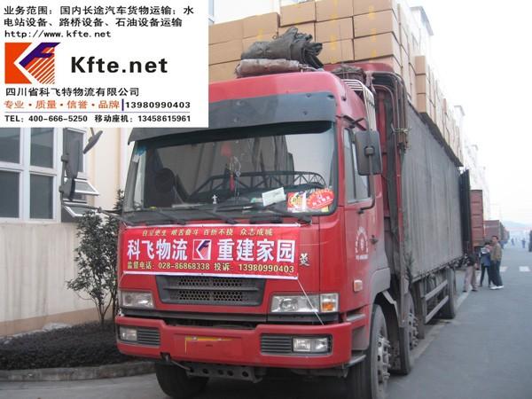 普货运输 (5)